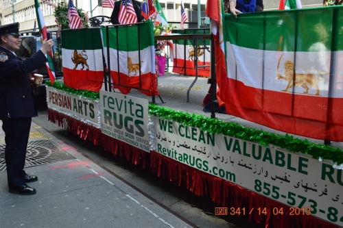 Persian Parade 2013